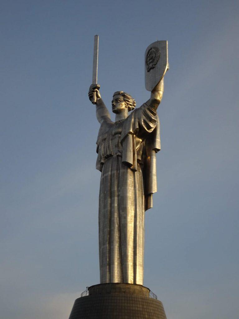 Kiev Soviet Monument