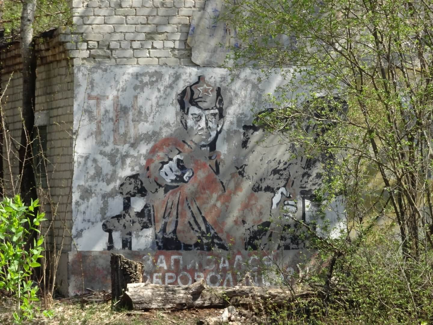 Soviet soldier mural at Chernobyl