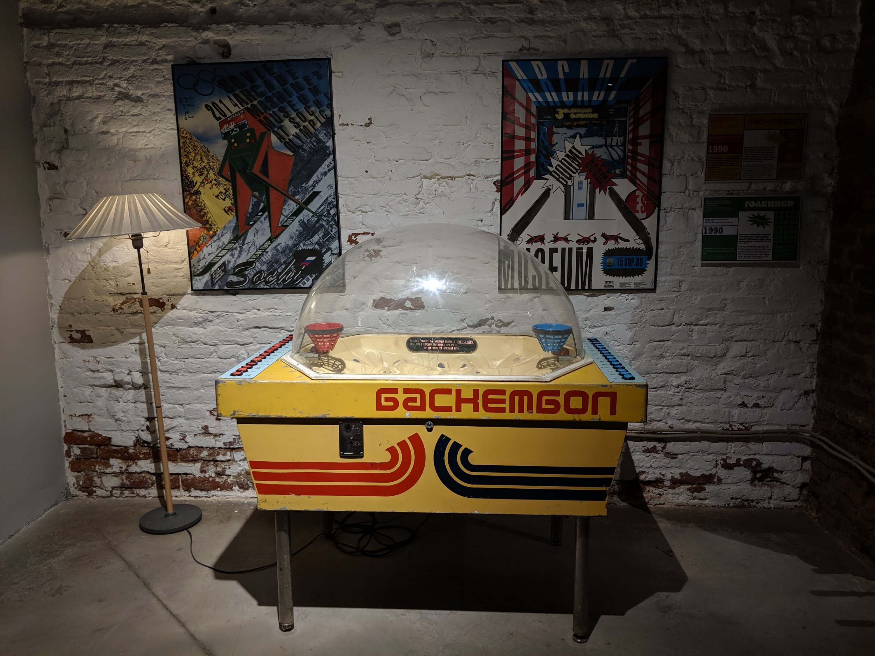 Soviet Arcade Machine Unusual Things to do in St Petersburg Russia