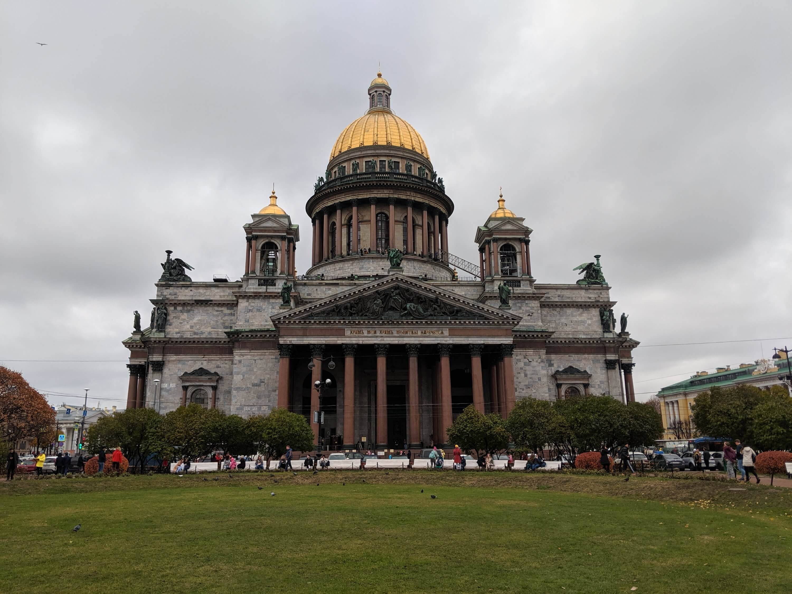 St Isaac's Cathedral Russia