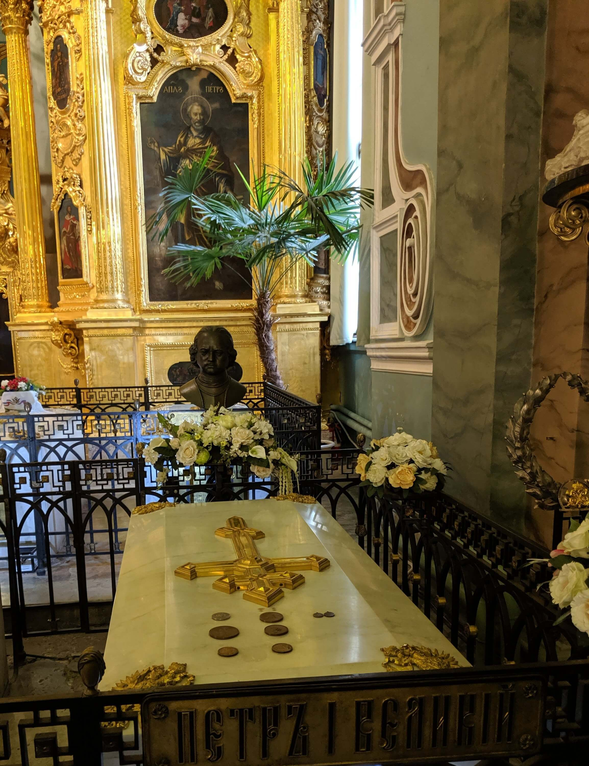 Tomb of St Peter the Great